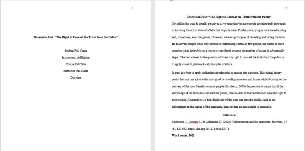extra essay quality