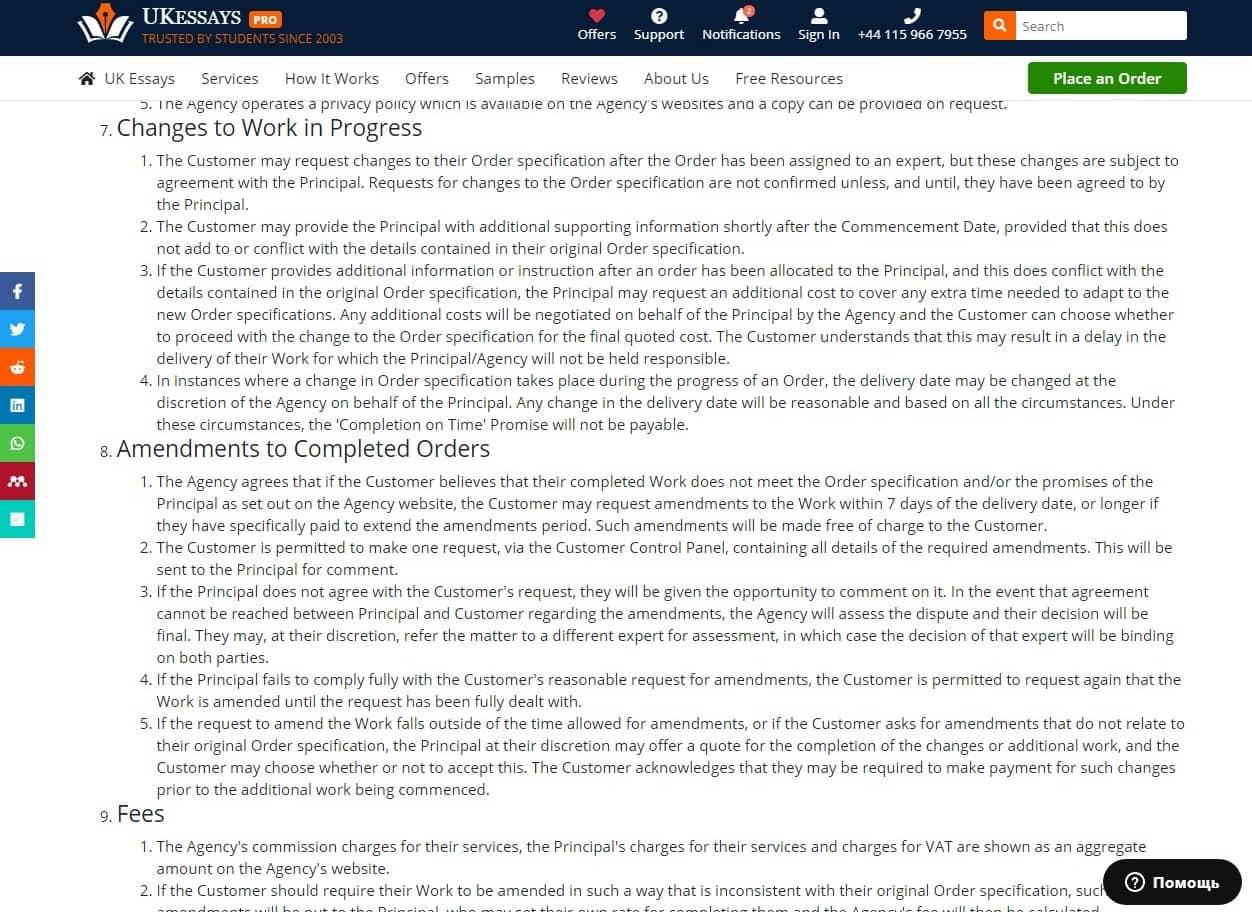 uk essays.com